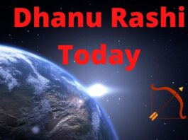 Dhanu Rashi Today 3 May 2021
